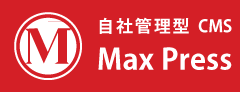 MaxPressとは?